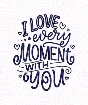 Cartão com slogan sobre o amor em belo estilo