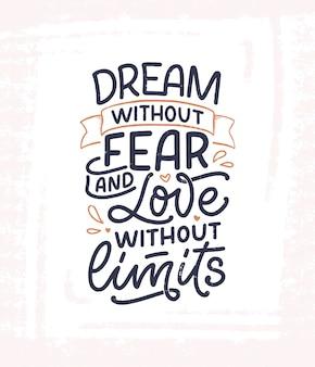 Cartão com slogan sobre o amor no estilo de caligrafia. composição abstrata de letras.
