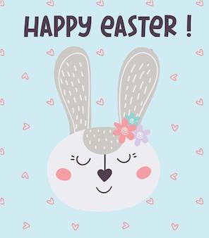Cartão com um coelhinho da páscoa e corações. feliz páscoa!