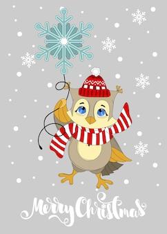 Cartão com uma coruja de natal. letras de mão desenhada de feliz natal. impressão em tecido, papel, cartões postais, convites.