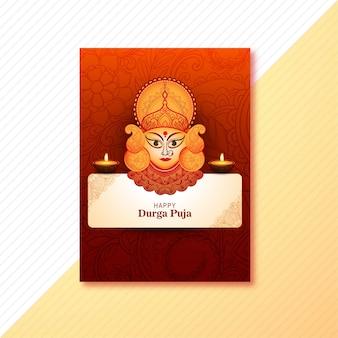 Cartão comemorativo com rosto de durga puja do festival de religião indiana