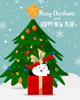 Cartão comemorativo com um pinguim fofo espreitando de uma caixa de presente em uma árvore de natal