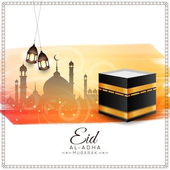 Cartão comemorativo da celebração do festival de eid-al-adha mubarak