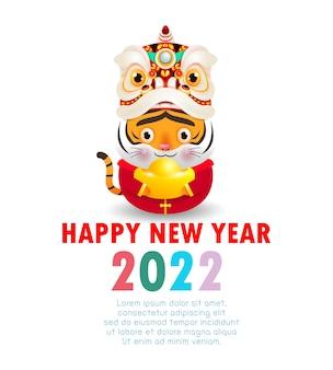 Cartão comemorativo de feliz ano novo chinês 2022 pequeno tigre fofo segurando lingotes de ouro chineses
