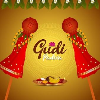Cartão comemorativo de gudi padwa