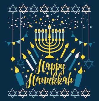 Cartão comemorativo de hanukkah no feriado judaico - símbolos tradicionais de chanucá