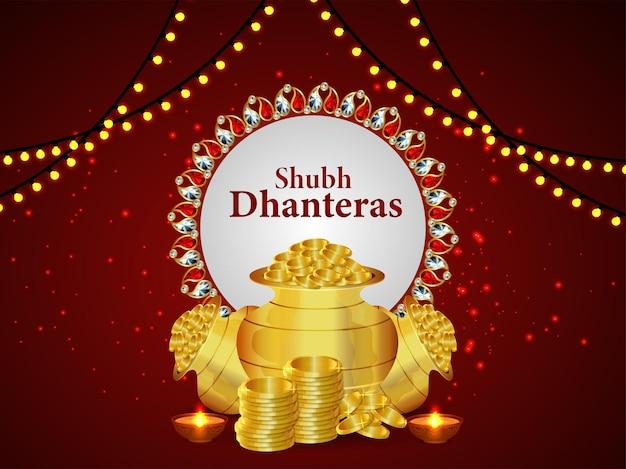 Cartão comemorativo de shubh dhanteras com kalash em moeda de ouro