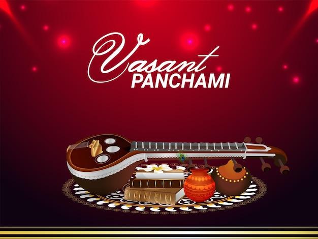 Cartão comemorativo de vasant panchami com veena e livros