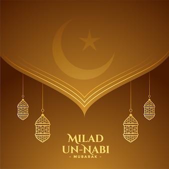 Cartão comemorativo decorativo do festival islâmico milad un nabi