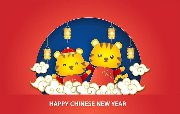 Cartão comemorativo do ano novo chinês do tigre em estilo recortado de papel
