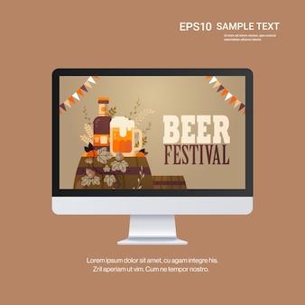 Cartão comemorativo do conceito de festa da oktoberfest festival de cerveja