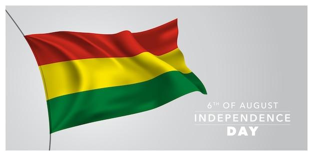 Cartão comemorativo do dia da independência da bolívia