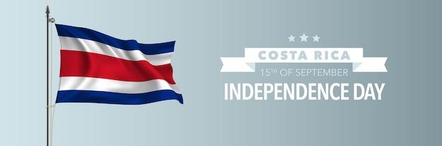 Cartão comemorativo do dia da independência da costa rica