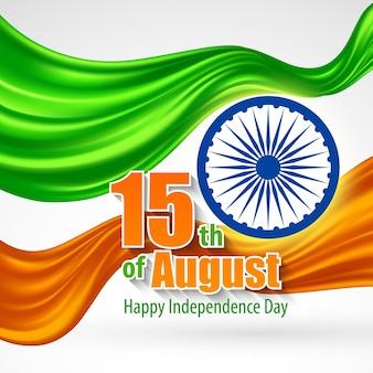 Cartão comemorativo do dia da independência da índia