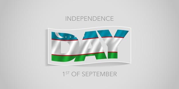 Cartão comemorativo do dia da independência do uzbequistão