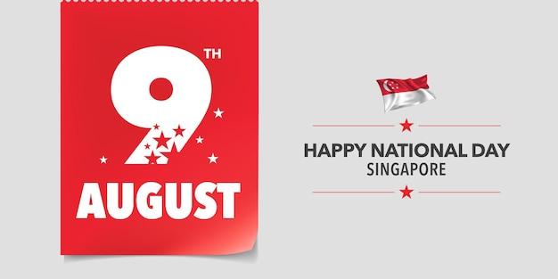 Cartão comemorativo do dia nacional de cingapura