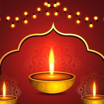 Cartão comemorativo do feliz diwali do festival indiano