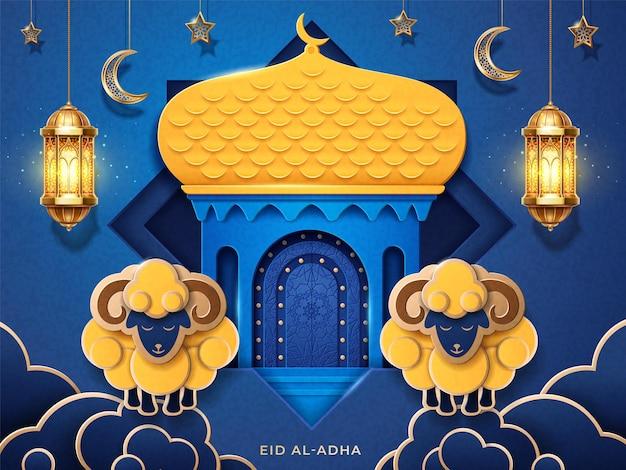 Cartão comemorativo do feriado de caligrafia árabe de eid aladha ou festival de sacrifício com banner islâmico de eidbakrid
