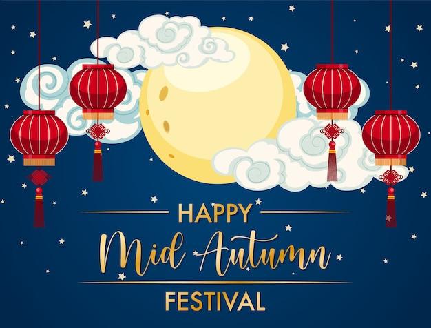 Cartão comemorativo do festival chinês do meio do outono