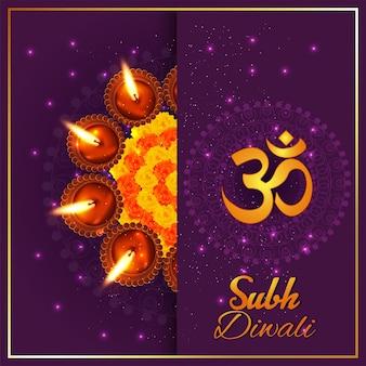 Cartão comemorativo do festival da luz shubh diwali