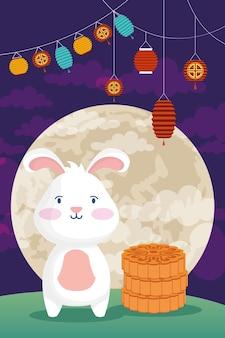 Cartão comemorativo do festival de meados do outono com coelho e lâmpadas penduradas desenho de ilustração vetorial