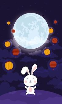 Cartão comemorativo do festival de meados do outono com design de ilustração vetorial de coelho e lua