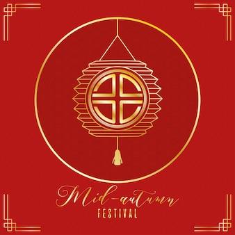 Cartão comemorativo do festival de meados do outono com lâmpada dourada pendurada design de ilustração vetorial