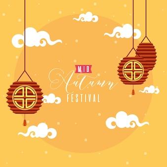 Cartão comemorativo do festival de meados do outono com letras e lâmpadas penduradas desenho de ilustração vetorial