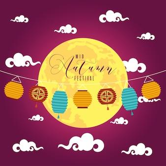 Cartão comemorativo do festival de meados do outono com lua e lâmpadas penduradas desenho de ilustração vetorial