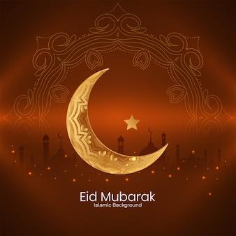 Cartão comemorativo do festival eid mubarak com lua crescente