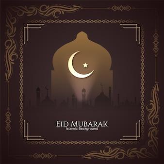 Cartão comemorativo do festival eid mubarak com moldura decorativa