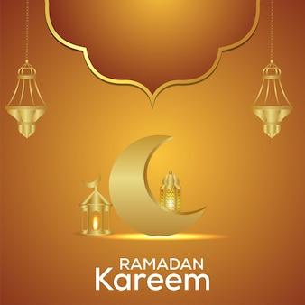 Cartão comemorativo do festival islâmico ramadan kareem com lua dourada criativa e lanterna