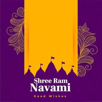 Cartão comemorativo do festival ram navami