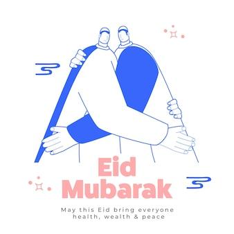 Cartão comemorativo eid mubarak com desenhos animados de homens muçulmanos se abraçando