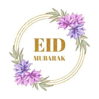 Cartão comemorativo eid mubarak com moldura floral em aquarela