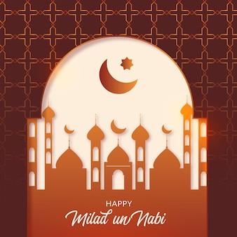 Cartão comemorativo milad-un-nabi nascimento do profeta