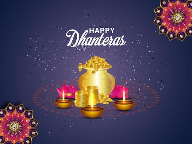 Cartão convite shubh dhanteras com ilustração vetorial de pote de moedas de ouro e diya