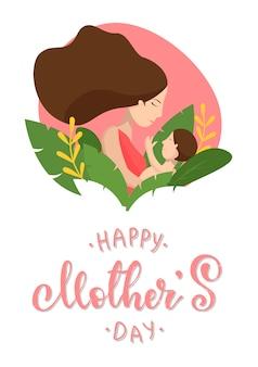 Cartão criativo do dia das mães