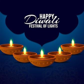 Cartão criativo feliz celebração de diwali com lâmpada de óleo de diwali