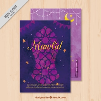 Cartão da aguarela ornamental mawlid
