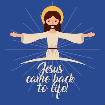 Cartão da religião do catolicismo de jesus