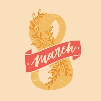 Cartão de 8 de março com oito dígitos e inscrição