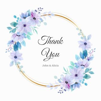 Cartão de agradecimento com aquarela de guirlanda floral roxa macia