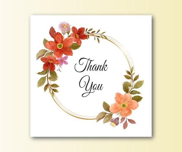 Cartão de agradecimento com flor em aquarela