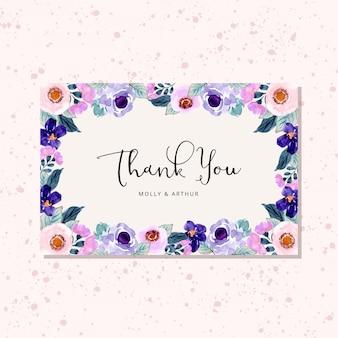 Cartão de agradecimento com moldura de aguarela flor roxa