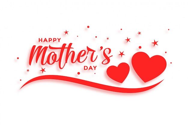 Cartão de amor feliz dia das mães com dois corações