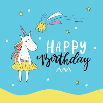 Cartão de aniversário bonito do unicórnio do doodle. ilustração vetorial