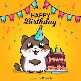 Cartão de aniversário com animal fofo ilustrado