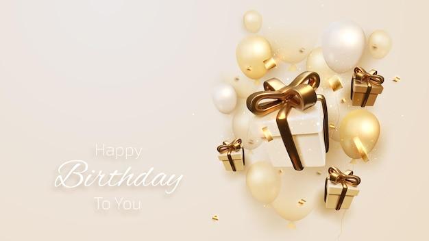Cartão de aniversário com balões de luxo e fita, caixa de presente estilo 3d realista em fundo de tom creme. ilustração vetorial para design.