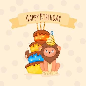 Cartão de aniversário com filhote de leão bonito. estilo dos desenhos animados. ilustração vetorial